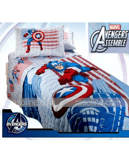 Captain America Raso Line Lfd Home