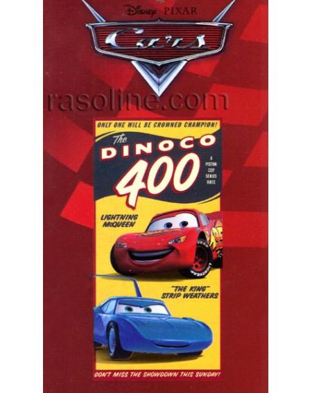Telo Grande Mare Piscina Bagno Cars  Dinoco 400 Disney