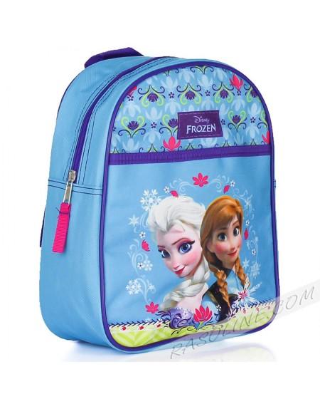 Zaino Asilo Frozen Elsa e...
